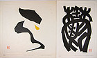 Japan  Haku Maki Prints  Contrast Simple  Complex