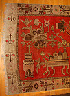 China Xinjiang Sinkiang Carpet  Antique