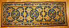 China antique carpet rug Tibet