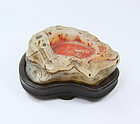 China Old agate pond ink stick zitan Scholar