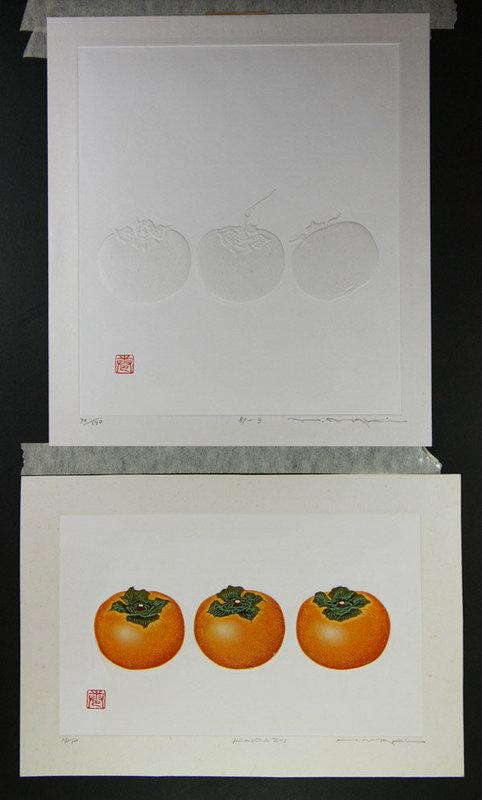 Haku Maki 3+ persimmon diptych  1980s four prints
