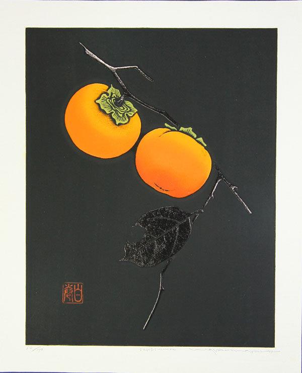 Haku Maki 2 persimmon diptych blue vase 1980s