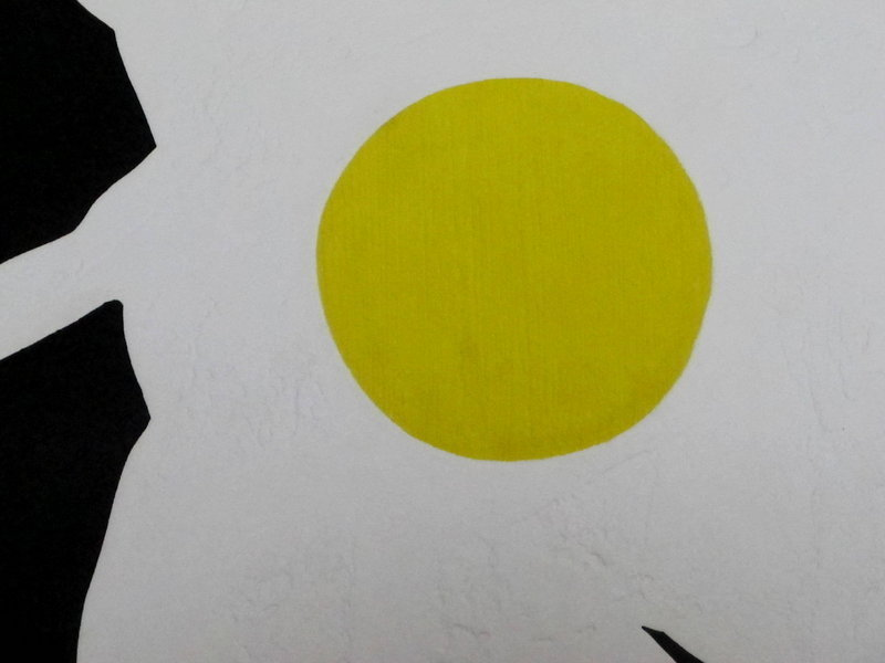 Japan Haku Maki wood block Print  Huge  Wind  1970