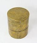 china old bronze round ink box