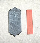 china old ink sticks cakes scholar