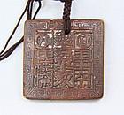 china old bagua toggle pendant