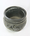 china 0ld Yixing wine cup reticulated