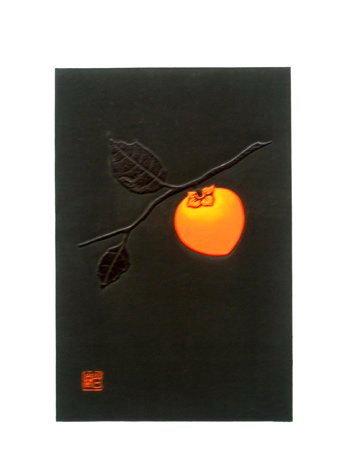 "Japan haku Maki 1981 'leather"" finish  working Note"