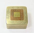 china  republican ink box baitong