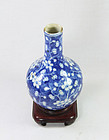 china old porcelain bud vase