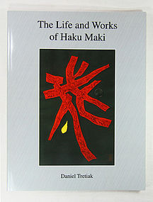 japan the life and works of Haku Maki