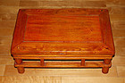 china  Elm Low table bamboo  style Late Qing
