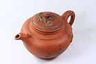 china yixing teapot Mark republican