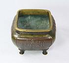 china old bronze incense burner