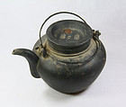 china old Yixing teapot  republican