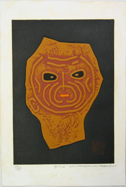 "japan haku Maki ""Human face"" 1970s"