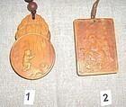 "china ""bone"" plaques late Qing"