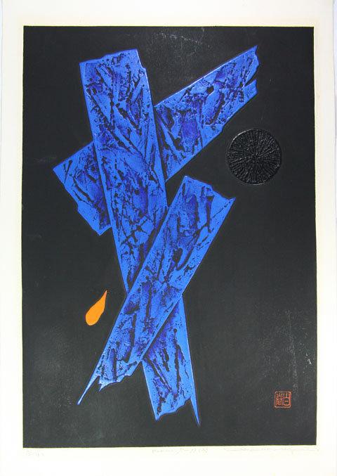 japan Haku Maki big blue Poem 71-73;   Hoko