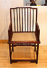 china republican Arm chair rose wood