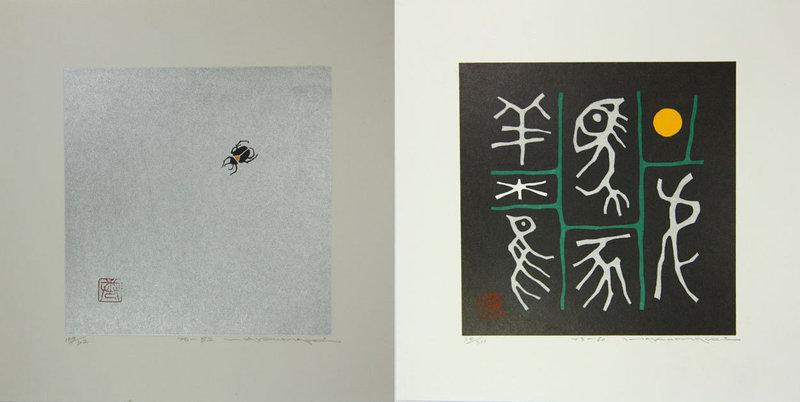 Japan Haku Maki 1976 San Mon Ban Insects mini maki