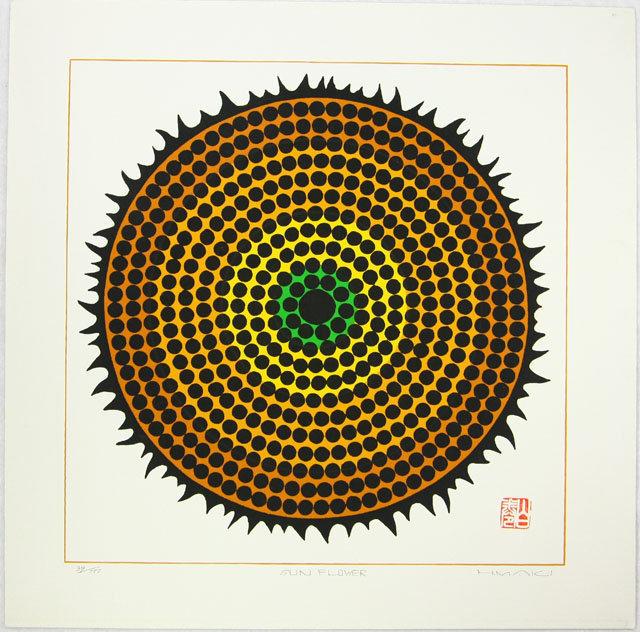 Japan Haku Maki 1990s Sunflower