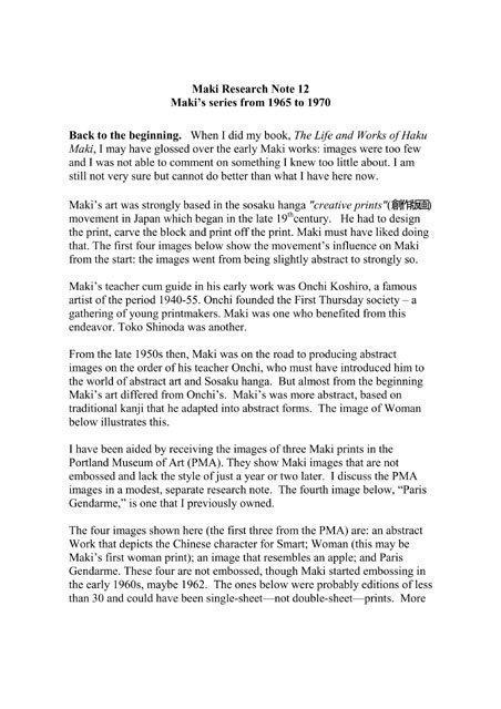 japan Haku Maki research Note 12