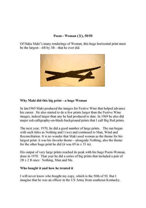 Japan  Haku Maki   1970  Huge Woman   3' x 6'  Note 13