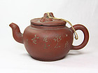 China Yixing teapot small and nice republican