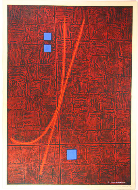 Japan Haku Maki First big red 1965
