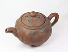 china Yixing teapot  moving seeds  20th c