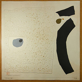 Japan Haku Maki Poem  Z 1967