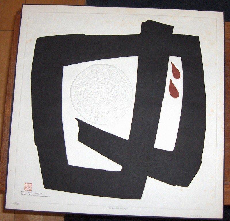 japan Haku Maki Poem W (you in hiragana)