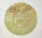 china  Ming copy of Han Jade disc (Bi)