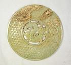 china  Ming copy of Han Jade disc (Bi)