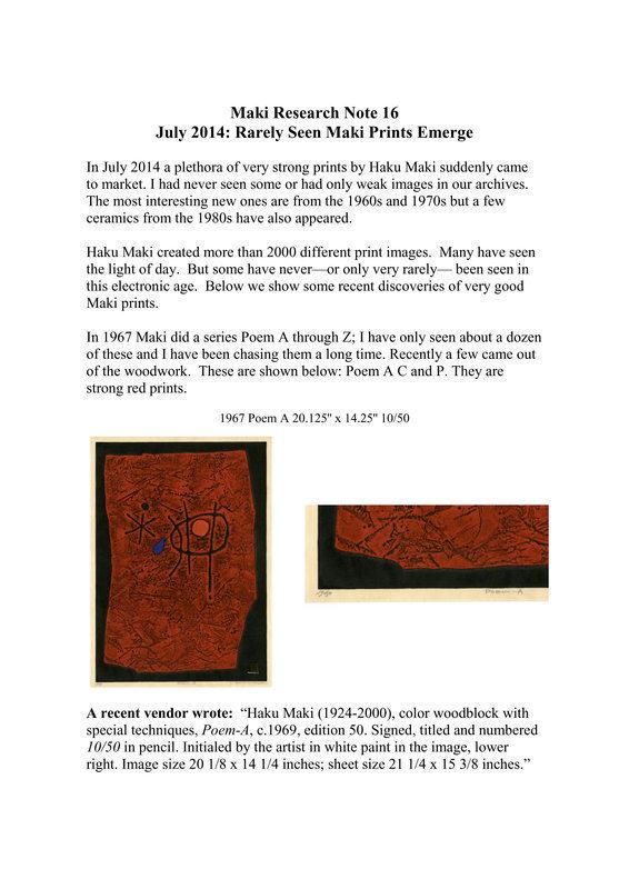 Japan Haku Maki Research Note 16