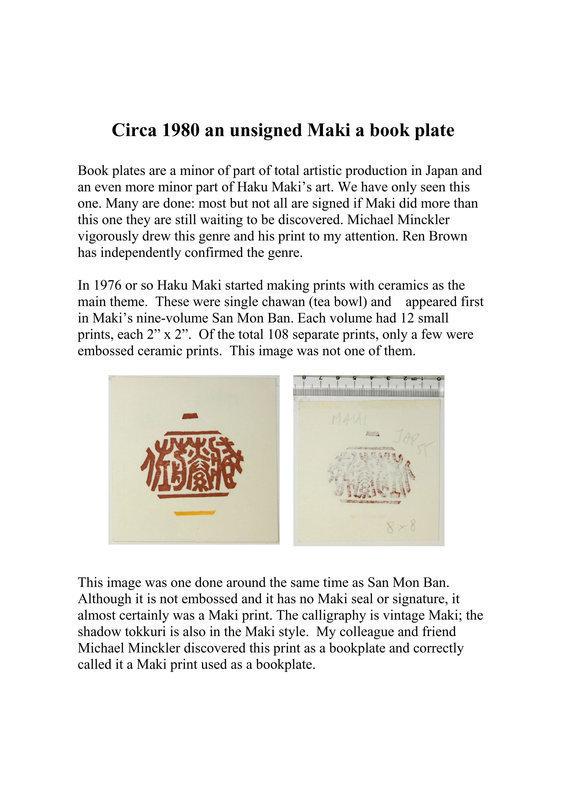 Japan  Haku MaKi book plate 1980
