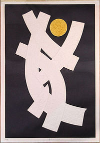 "Japan  Haku Maki 1968  ""Figure 6"" 5 3 1 big Red note 18"
