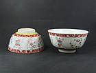 china porcelain pair of bowls