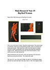 japan  Haku Maki  Big Red Woman  1971  black sun