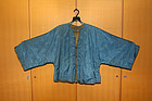 china   old  silk  jacket  republican