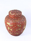 china  old  lacquer