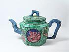 chinaold yiing  teapot
