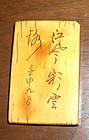 china  old      p end a nt    d at ed