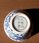 china  antique   porcela in  bow l