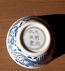 china  antique   porcela in  bow l