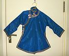 china  coat  shangha i  20s