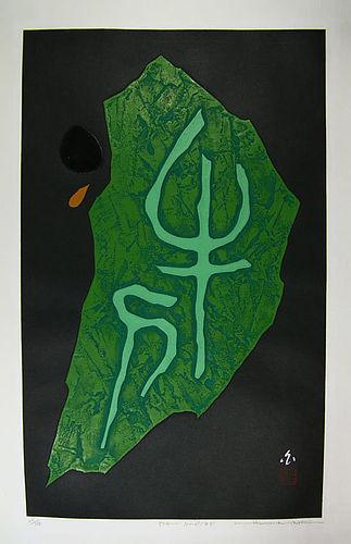 japan  haku maki poem 71 - 61`    24/152