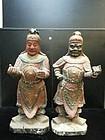 china wood men shen shanz8