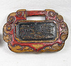 china old wood toggle  lock