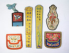 china old silk purses
